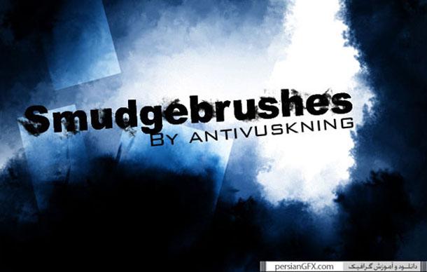 Smudgebrushes